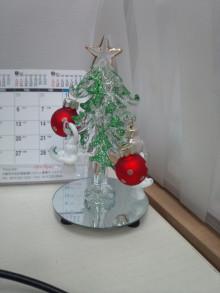 Assist-Japan Staff Blog